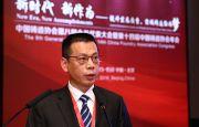 China Foundry Association po raz kolejny gościem honorowym Targów METAL