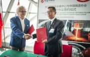 KIELCE EXHIBITION CENTRE COOPERATES WITH CHINA