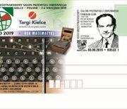 Kartki okolicznościowe oraz datownik od Poczty Polskiej na MSPO