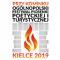 """Ogólnopolski Festiwal Piosenki Poetyckiej i Turystycznej Przy Kominku""""<BR>Kiermasz Świąteczny, Giełda winyli i płyt CD"""