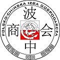china-b-logo-izba-gospodarcza