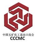 china-logo-cccmc