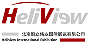 china-logo-heliview