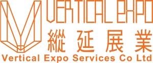 necroexpo-b-logo-vertical-expo