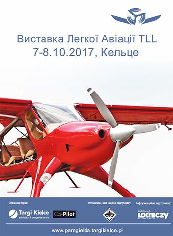 Paragiełda 2017 - folder UKR