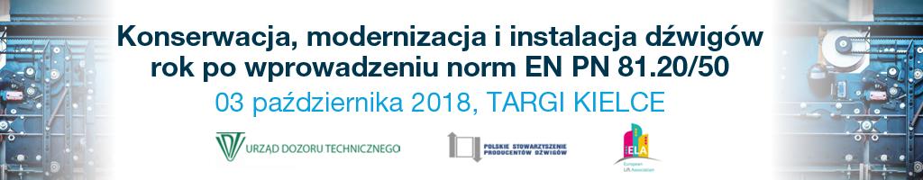 eurolift 2018 - konferencja konserwacja i modernizacja dźwigów baner