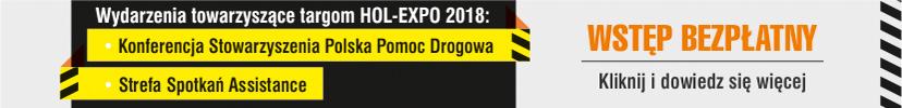 holexpo 2018 - wydarzenia towarzyszące