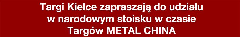 metal china 2019 - zaproszenie do udziału
