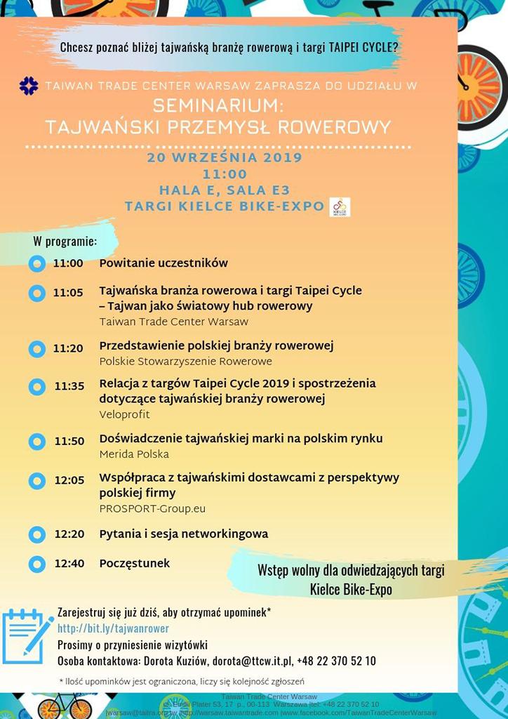 plakat seminarium tajwański przemysł rowerowy