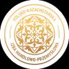 polsko-kazachstańska izba handlowo-przemysłowa
