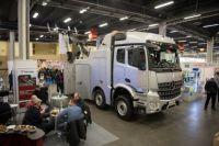 TARGI KIELCE'S HOL-EXPO IS ON THE HORISON
