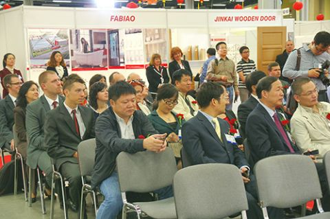 The Interior Made In China Expo - the opening ceremony