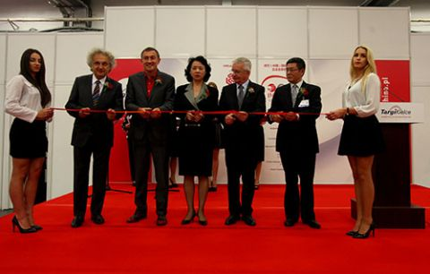 The Interior Made In China Expo - the gala opening ceremony