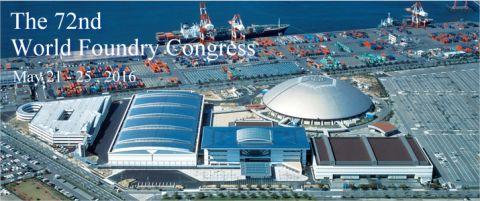 Światowy Kongres Odlewniczy w Nagoyi stał się miejscem promocji dla polskiego odlewnictwa i targów METAL w Kielcach 20-22 września