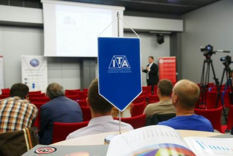 2016's Targi Kielce's METAL Expo abounds with conferences and meetings,   one of which is ITA's seminar