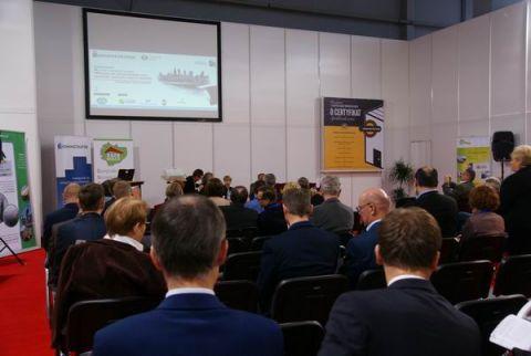 Spotkania merytoryczne organizowane w ramach wystawy EURO-LIFT przyciągnęły do Targów Kielce wielu inwestorów i zarządców nieruchomości