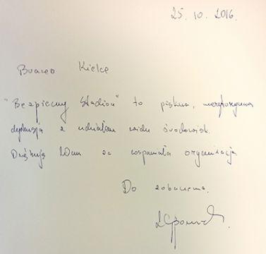 """Takim wpisem w Księdze Gości Targów Kielce podsumował """"Bezpieczny Stadion"""" 2016 Prezes Zbigniew Boniek"""