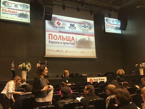 W konferencji zaprezentowali się polscy i ukraińscy eksperci oraz przedstawiciele szkół i uczelni wyższych