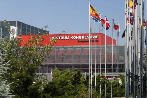 Targi AtoPsoriaDerm odbędą się 1 lipca w Centrum Kongresowym Targów Kielce, początek o godzinie 10.00