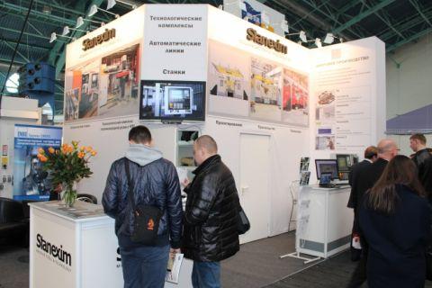 Podczas LitMetExpo w Mińsku prezentuje się wiele firm z całego świata, także z Polski.