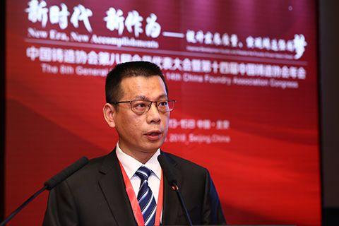 Na zdjęciu Zhang Zhiyong, wiceprezes i sekretarz generalny China Foundry Association
