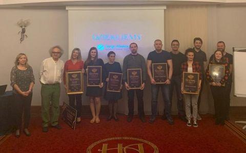 Wszyscy nagrodzeni w konkursie Pracownik Roku 2018 razem z Zarządem Targów Kielce