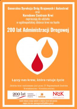 Targi AUTOSTRADA-POLSKA oraz towarzyszące im wydarzenia odbędą się 14-16 maja 2019 w Kielcach.