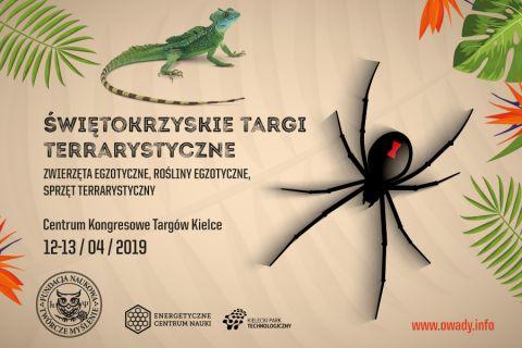 Zwierzęta i rośliny egzotyczne w Targach Kielce