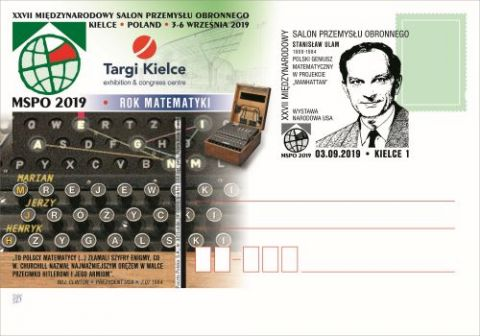 Na MSPO pojawi się wyjątkowa kartka ze Stanisławem Ulamem