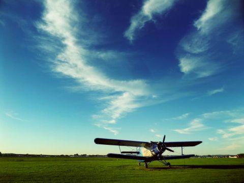 czy nas lot - Pod niebem pełnym cudów