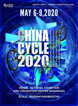 Chiński akcent na Kielce Bike-Expo